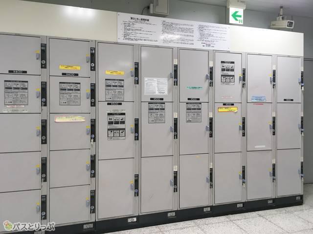 東京駅  コインロッカーは全部で60個