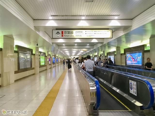 東京駅 動く歩道
