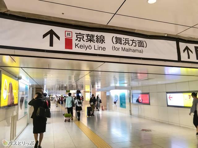 大きく「京葉線」と書かれているので安心です