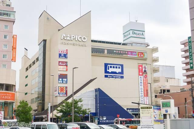 アルピコプラザは松本駅東口から徒歩3分