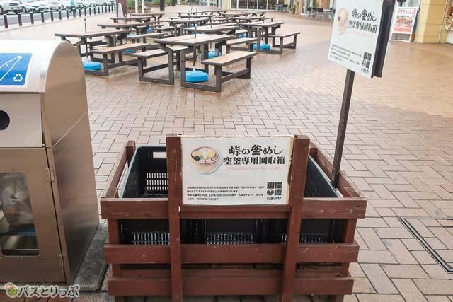 横川といったら「釜めし」。専用のごみ箱があるんです!