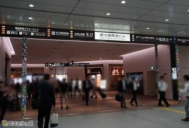 阪急高速バスターミナルへ新幹線改札口から直結