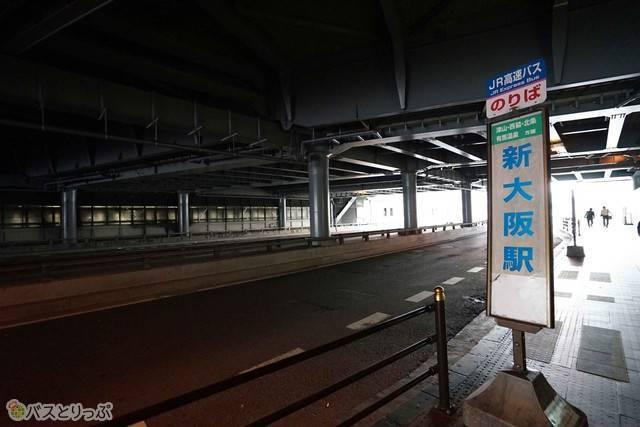 JR鉄道線高架下に位置するバス乗り場