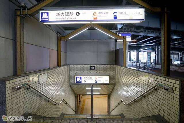 JR線・大阪メトロから6番出口で出てすぐ