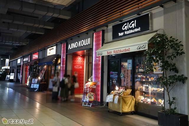 新大阪駅は早朝・深夜営業のお店があります