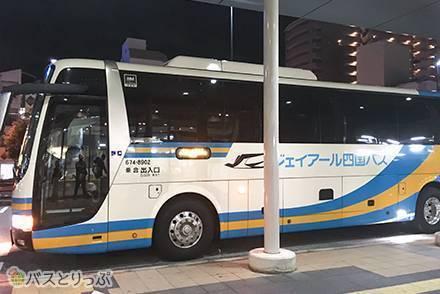 ドリンクサービスあり! 高速バス「ドリーム高松号」で香川・高松~東京を長距離移動! 気になる乗り心地は?