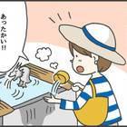 手を清める水屋には飲める温泉が使われているそうです。あったかい‼
