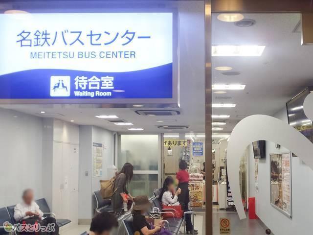 201512000_kurioka_1_09.JPG