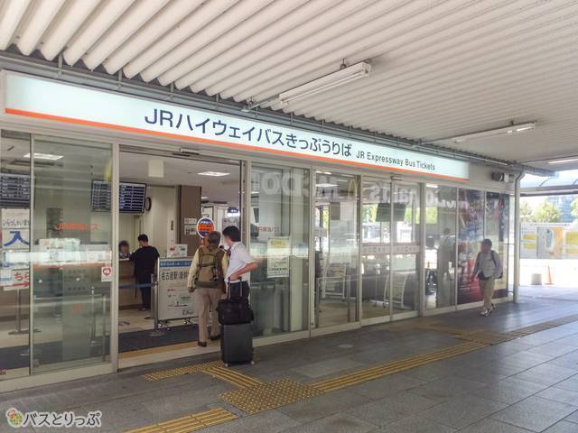 201512000_kurioka_1_14.JPG