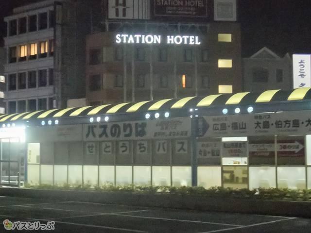 今治駅前のバス乗り場
