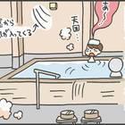 ヒノキ造りのお風呂は天井が高くて、とにかくキレイでした。