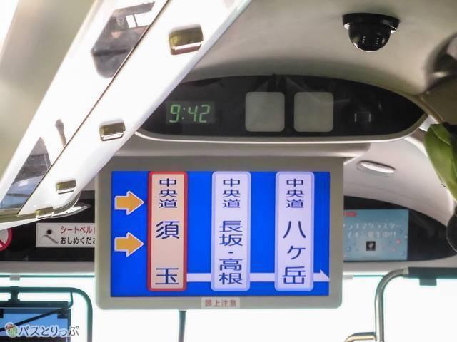次の乗車地はモニターに表示されます