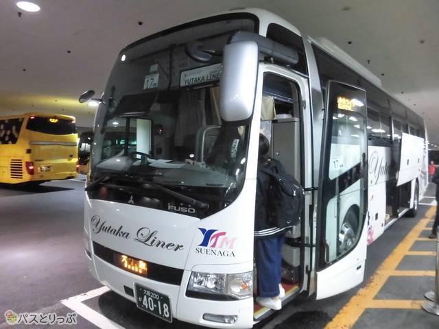 「ユタカライナー」のバスが到着しました