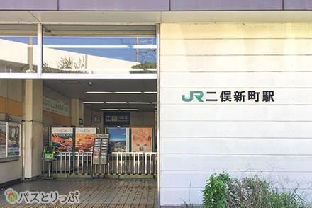 東京ディズニーリゾート直行便が埋まってしまったら! さくら観光の「二俣新町行き」高速バスが便利