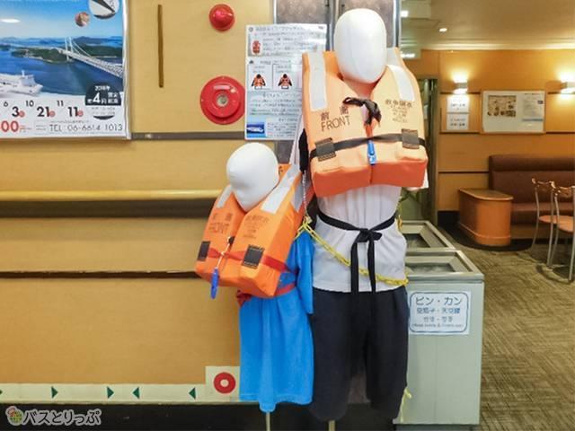 重要! 救命具の装着方法はエントランスで