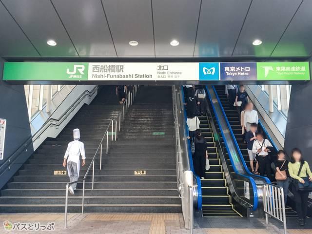 西船橋駅北口