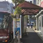 南口バス停