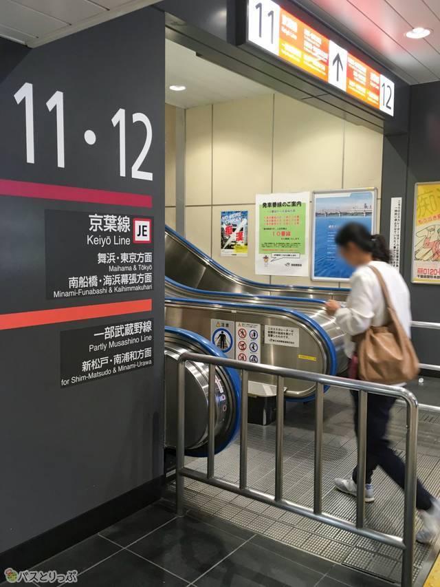 京葉線ホーム行き入り口