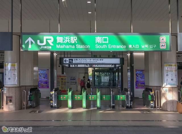 舞浜駅様子