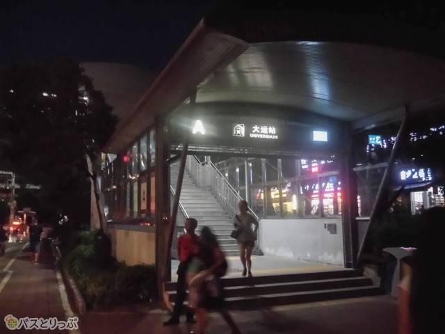 地下鉄の大運(大运)駅前
