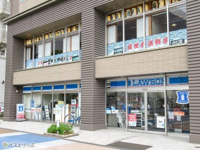 ローソン金沢駅港口店