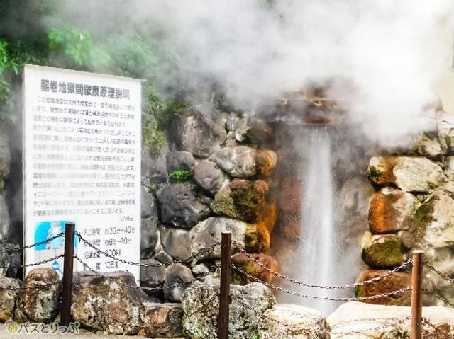 「龍巻地獄」の見学所要時間は、間欠泉の待ち時間次第