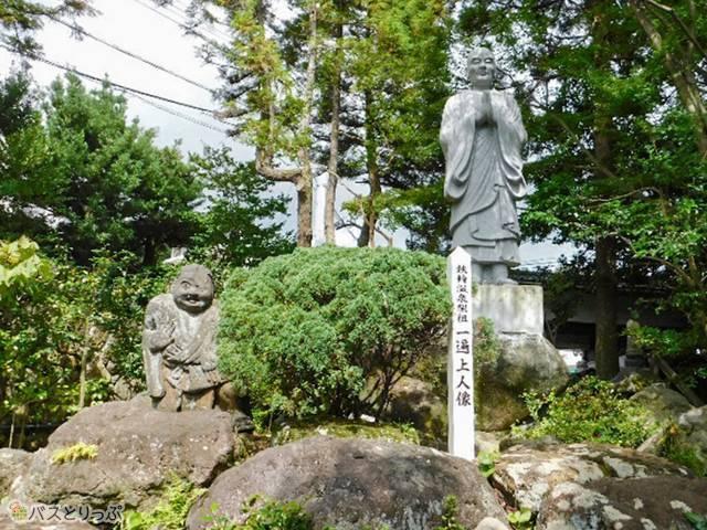 園内には、鉄輪の地獄を鎮めたとされる一遍上人の像も