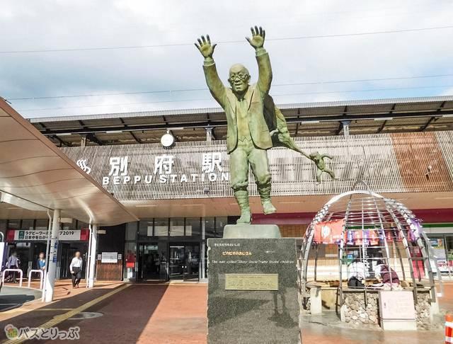 目的地は別府駅! 駅前の「別府観光の父・油屋熊八さん」銅像に会いにいこー