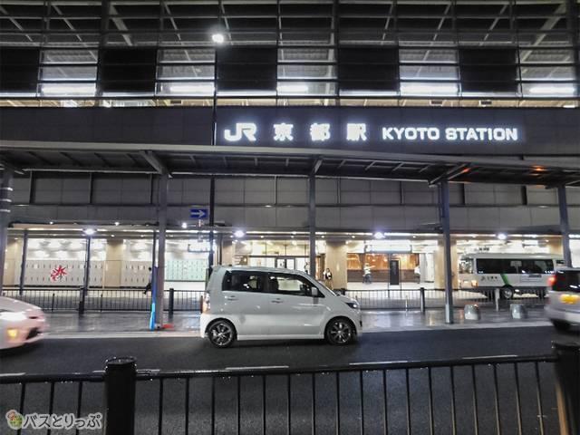 新幹線や地下鉄から来る場合は八条口が便利