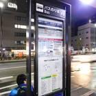 別府行バスの乗り場はF3バス停