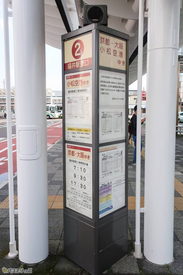 2番乗り場.JPG