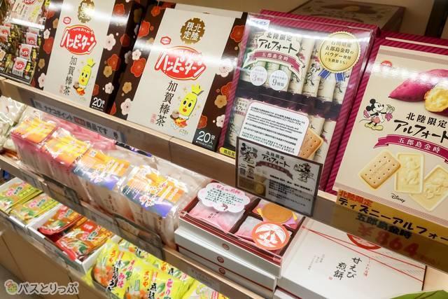 セブンイレブンでは加賀土産も販売されている