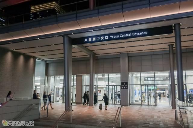 東京駅八重洲口.JPG