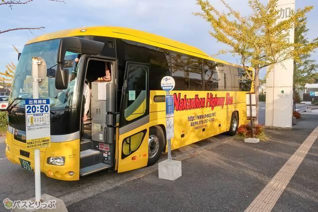 加賀温泉駅に到着.JPG