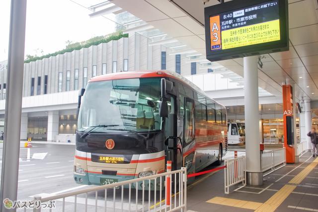 小湊鐡道「新宿~五井」の高速バス