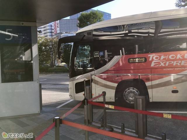 東北急行バス「東京~日光・鬼怒川温泉線」