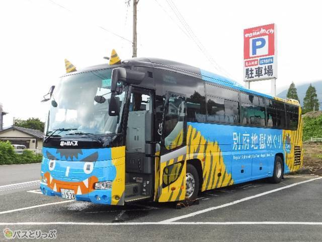 """地獄めぐり専用""""あお鬼""""ラッピングバス.jpeg"""