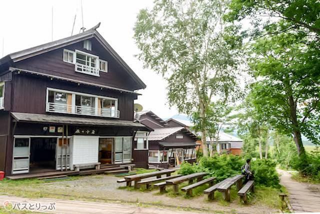 折り返し地点の見晴には山小屋やカフェが集まっている