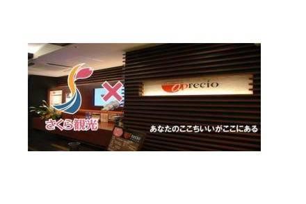 さくら観光 大阪到着後に利用できるオプションプラン! 複合カフェ「アプレシオ 梅田店」の利用セット予約販売開始