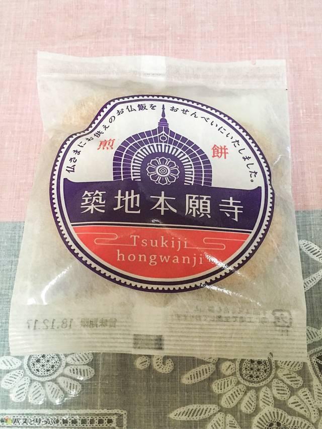 築地本願寺煎餅が食べられます! この煎餅は1階のフロントでも購入できます