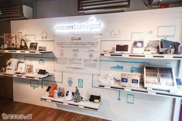 便利アイテムから最新おもちゃまで、様々なIoT製品を展示