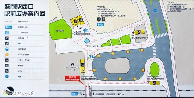 西口バスターミナルの案内図