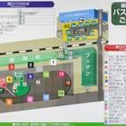 盛岡駅のバス乗り場案内図。駅を挟んで東西のバスターミナルがある
