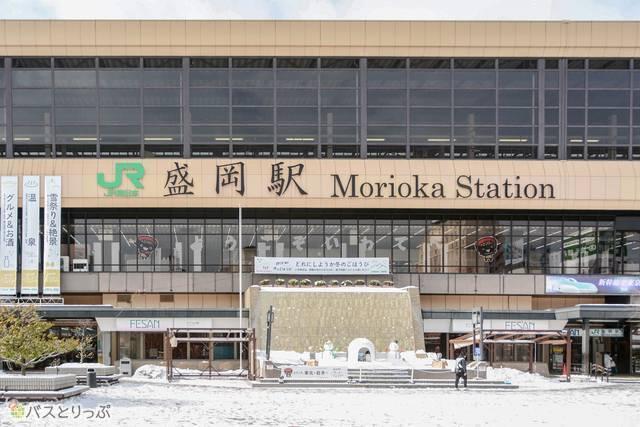 盛岡行きの長距離バスは盛岡駅近接の東西バスターミナルに停車