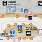 東口バスターミナルの案内図