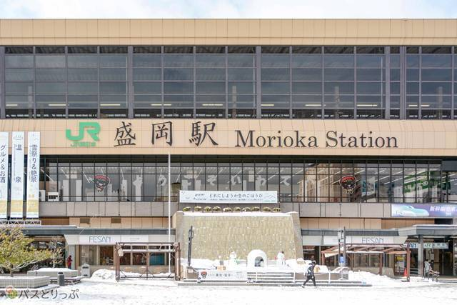 旅の起点となるJR盛岡駅。当日は現地の人が「数年ぶり」という大雪に