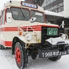 冬季だけ八幡平で定期運行しているボンネットバス
