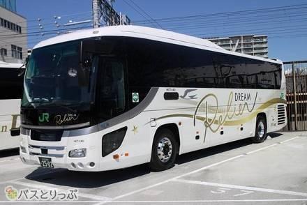 知ってる人は「ドリーム号」通!  JR高速バス「中央・グラン・プレミアム」の違いわかる?