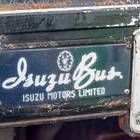 レトロな「いすゞ自動車」のロゴマーク