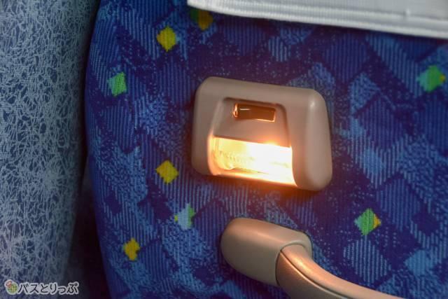 暗い車内で役立つライト